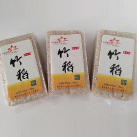 【爱心扶贫】昌江红丰霸王岭山鸡发展有限公司的竹稻