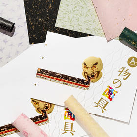 「物の面具」日本半手工和纸集合册A册|不同工艺与色彩组合 20张自由撕取