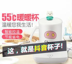 【55度恒温发热,暖胃暖身更暖心】电热保温杯垫组合,一键触控 智能省电,加热保温底座办公室水杯牛奶加热保温杯