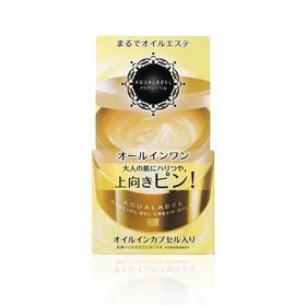日本资生堂水之印五效合一面霜90g(金色)新旧版随机发货