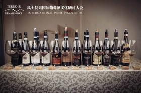 【FX】Amarone历史性家族名庄大师班 :意大利葡萄酒权威伊安·达加塔解码风土