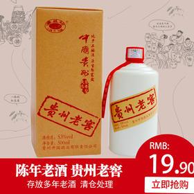 国产白酒 贵州原产酱香型贵州老窖53度高度酒500ml