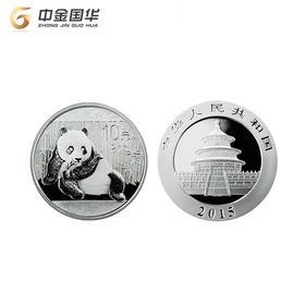 2015年1盎司熊猫银币含包装-银币