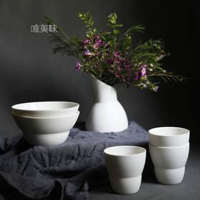 外贸 新骨瓷白色磨砂哑光折腰多用碗 沙司碗酱汁碗小菜碗 特饮杯水杯 满包邮
