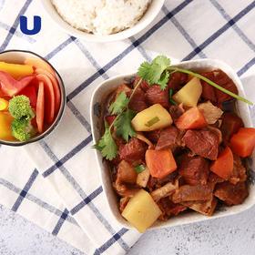 半岛优品 | 非遗特产牛套皮 15分钟熟食牛肉 汁浓肉厚 嫩而不柴 方便速食 500g包邮