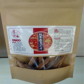 【爱心扶贫】琼海海南益芝祥生态农业有限公司的扶贫椴木赤灵芝片、木耳