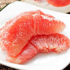 【新鲜到货】福建红心蜜柚丨1250g/枚  红肉蜜柚 三红蜜柚子