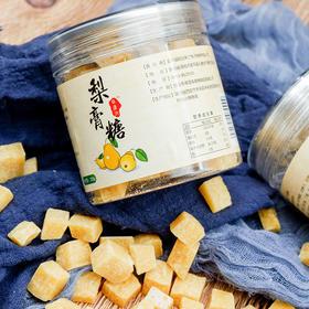 每天含一块 缓解各种咽喉不适 古法熬制梨膏糖 百年味道  220g*2罐包邮