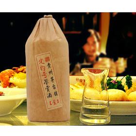 定约号鉴赏酒 酱香型高度纯粮食酒53度500ml 整箱可定制内容