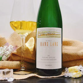 【闪购】朗豪庄园海德堡晚收甜白葡萄酒2012/Hans Lang Hallgartener Hendelberg Riesling Spatlese 2012