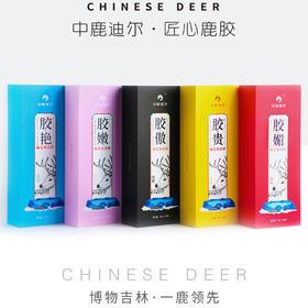 瑞安淘 预售 中鹿迪尔 梅花鹿胶糕系列 轻奢小食物 冻龄鹿胶10g*25袋