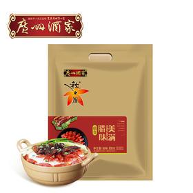 广州酒家 美满腊味大礼包 800克香肠广式袋装腊肠腊肉