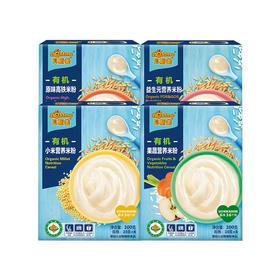 【贝斯美】 有机营养米粉 200克(25克*8袋)/盒(四种口味可选)未备注口味则随机发货!
