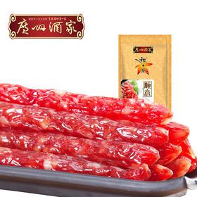 广州酒家 顺意腊肠广式腊味金装袋装广式腊肠400g/袋