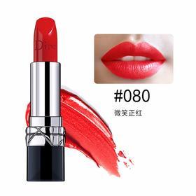 【海外直邮】【香港直邮】Dior/迪奥 烈艳蓝金唇膏 #080 3.5g