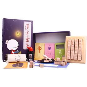 《超有趣的汉字盒子》——在游戏中进行汉字启蒙