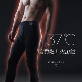 【一条顶三条!最新日本发热科技】日本MILMUMU黑科技火山裤 火山绒自发热 速暖恒温 护腰 护脊椎  加绒加厚冬季款