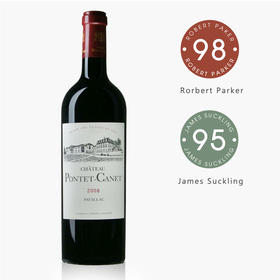 【预售 老年高分五级庄正牌】RP98+ 庞特卡奈庄园干红葡萄酒 2008年份  实力演绎波亚克风情,超值低价!