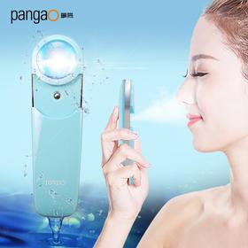 攀高(pangao)纳米补水器(PG-M311)