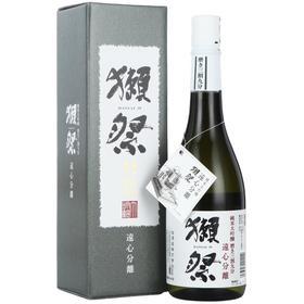 【獭祭高端】 极致醇美!獭祭 远心分离 精碾三割九分纯米大吟酿清酒 容量 720ml