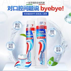 意大利进口Aquafresh三色牙膏直立式口气清新牙膏