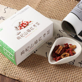 新疆枸杞红枣山楂茶    泡茶组合盒装150g
