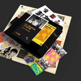 官方正版授权·披头士磁带移动电源套装