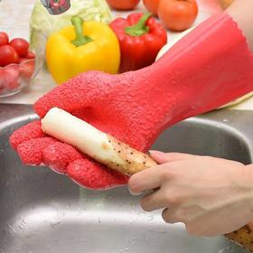 日本神奇去皮多用手套 搓土豆皮 刮鱼鳞 防烫家务手套