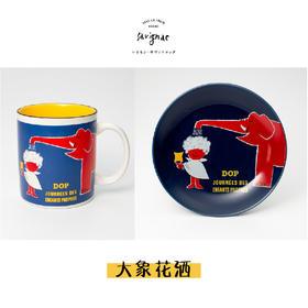 【法国知名漫画家系列】日本原产AITO美浓烧savignac系列陶瓷餐碟马克杯套装