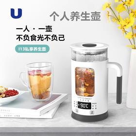 半岛优品 | 生活元素养生壶迷你杯加厚玻璃全自动电煮水壶多功能小型煮花茶器
