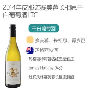 2014年皮耶诺赛蜜蓉长相思干白葡萄酒 LTC  Pierro Semillon Sauvignon Blanc LTC 2014