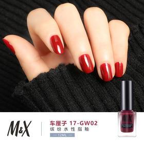M&X 缤纷水性指甲油 60秒快干,一撕卸甲