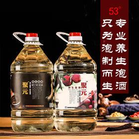 贵州酱香原酒高度桶装5L专业养生泡酒53度纯粮食窖藏酱香型白酒