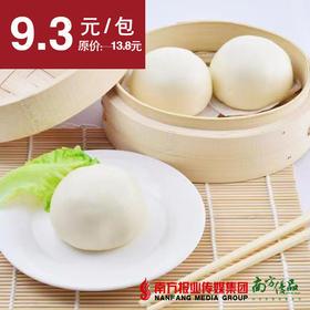 【奶香浓郁】白云峻城 奶黄包 9个/包  410g/包