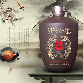 收藏封坛定制酒(紫砂坛)酱香白酒高度国产纯粮食 1号基酒2500ml