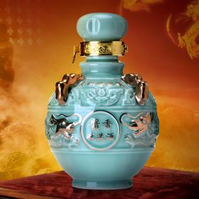特价抢购百年黔酒贵州茅台镇酱香型酒瓶装窖藏陈酿500ml
