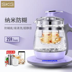 【新品】SKG8154养生壶 | 1200W大功率,防糊底,配玻璃炖盅、滤网