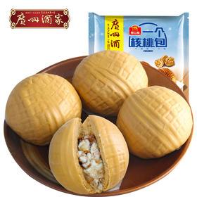 广州酒家 一个核桃包320g方便速食早餐面包广式早茶点心