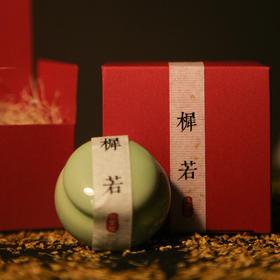 【3个工作日发货】古法手工香膏│千年宫廷香膏,专属中国人的东方香调