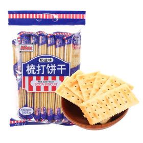 mixx苏打饼干 奶盐味/香葱味梳打饼干 早餐饼干零食350g