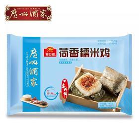 广州酒家 荷香糯米鸡540g 广式早茶早餐点心