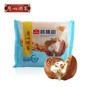 广州酒家 核桃包337.5g方便速食早餐面包广式早茶下午茶夜宵点心包点