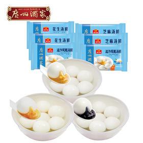 广州酒家 6袋装汤圆 花生芝麻流沙凤凰元宵汤圆甜品广式早茶点心