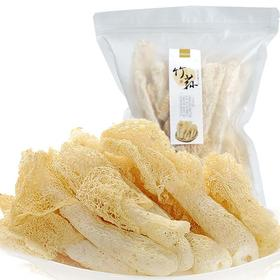 精选 | 清丰竹荪  香甜鲜美,脆嫩爽口