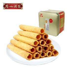 广州酒家 手工蛋卷 450g原味鸡蛋卷铁盒装 休闲零食点心糕点饼干