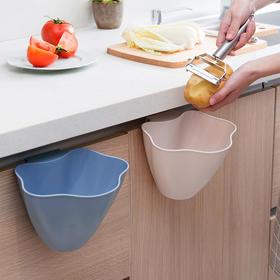 厨房橱柜门挂式垃圾桶家用创意无盖塑料收纳桶卧室迷你垃圾娄-863518