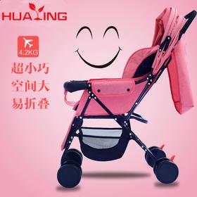 华婴婴儿推车