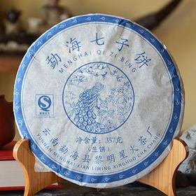 2007年黎明孔雀青饼老生茶,班章与冰岛的混血儿