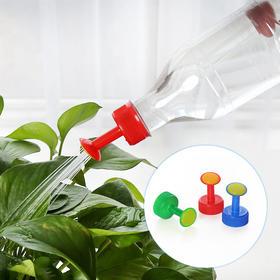 便携洒水浇花小喷头家用绿植盆栽浇水养花工具园艺浇水壶浇花器-863560