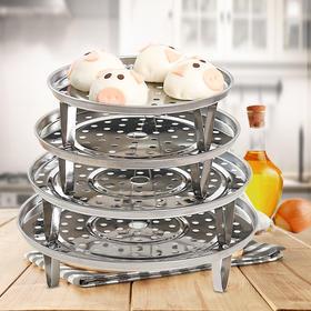 厨房不锈钢隔水蒸架 多功能加厚三足蒸笼架 圆形可拆卸单层蒸格-863593